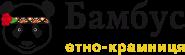 Бамбус